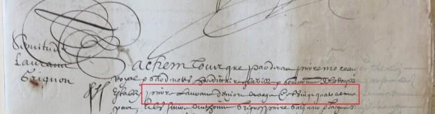 Contrat d'engagement de Pierre Laurent