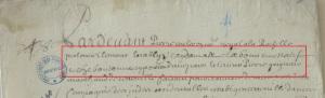1668_extrait_engagement_damas